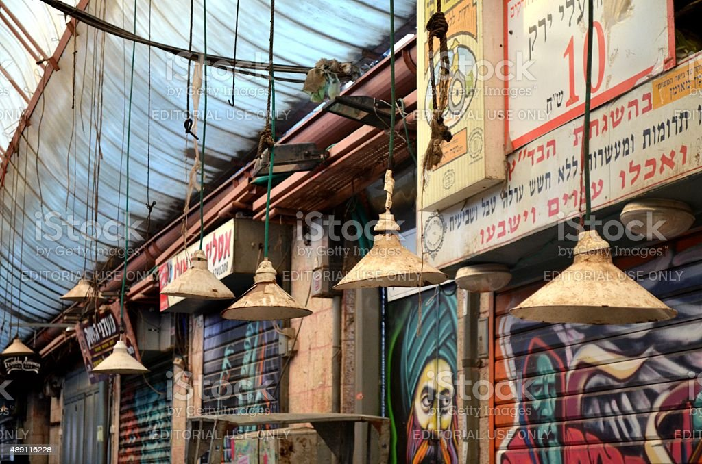 Yom Kipur - Shabbat: Closed shops at Jerusalem bazar stock photo