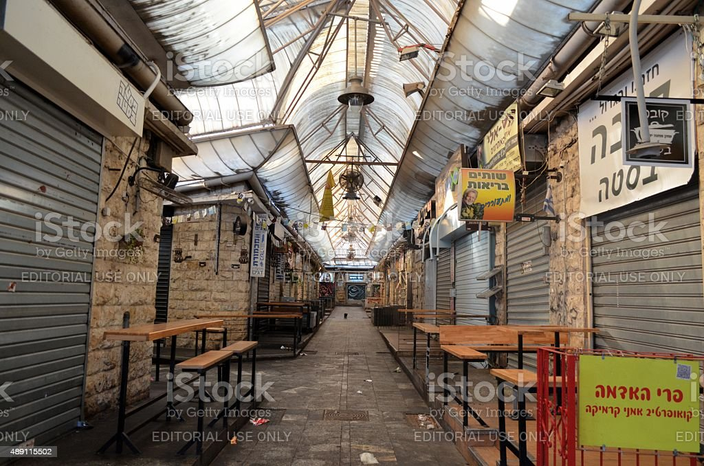 Yom Kipur - Shabbat: Empty Bazar in Jerusalem stock photo