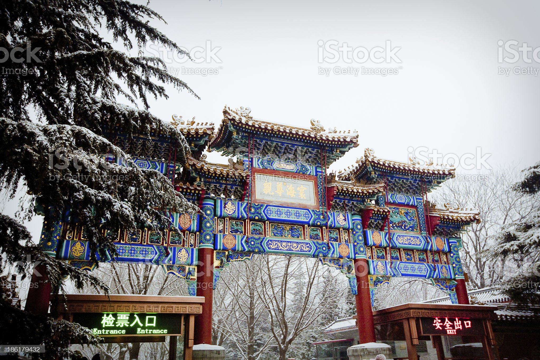 Yonghegong lama temple in Beijing royalty-free stock photo