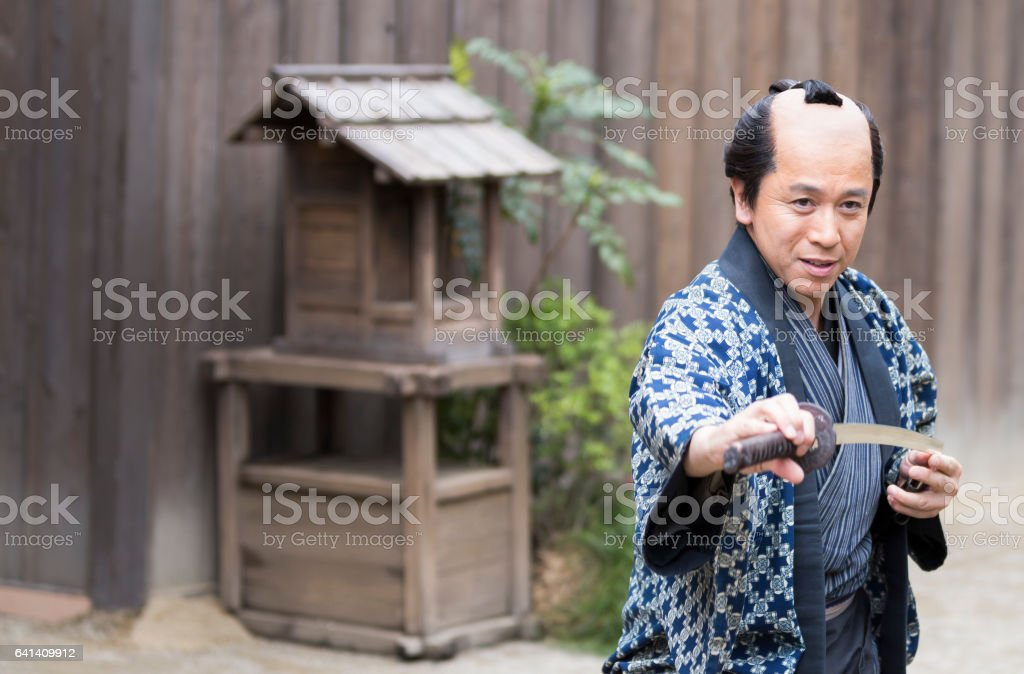 You can't win Samurai fight with me. stock photo