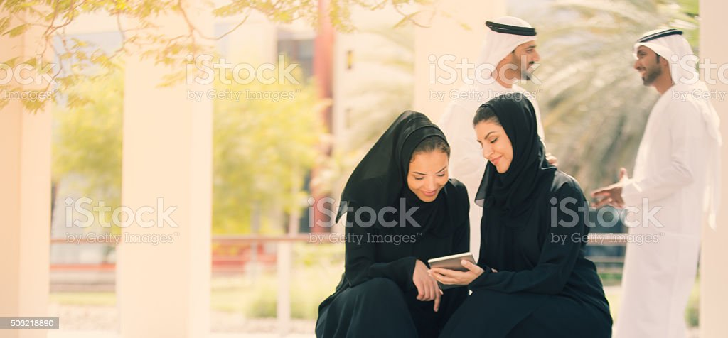 Young Arab People stock photo