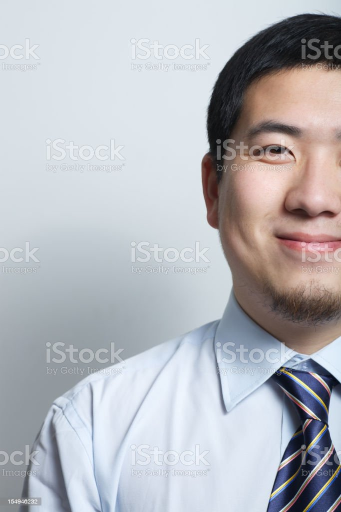 Young asian staff royalty-free stock photo
