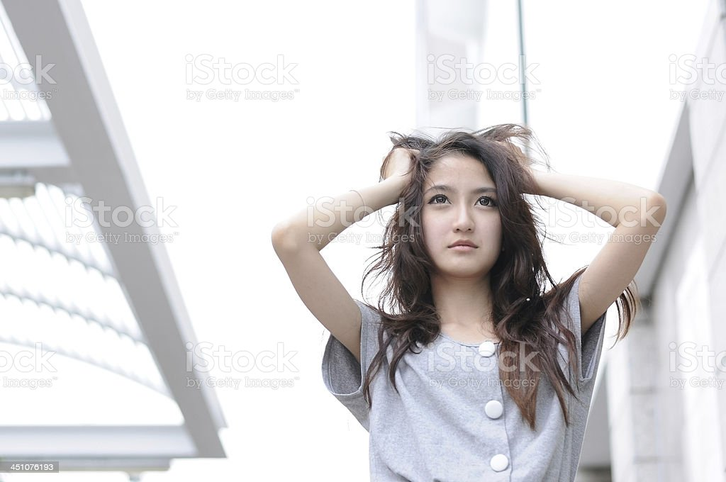 Young Asian Woman Outdoors,Portrait. stock photo