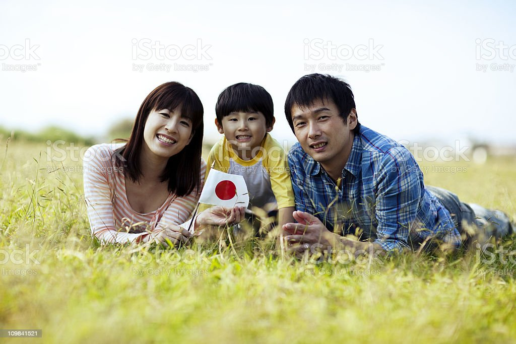 Young Japanese Family royalty-free stock photo