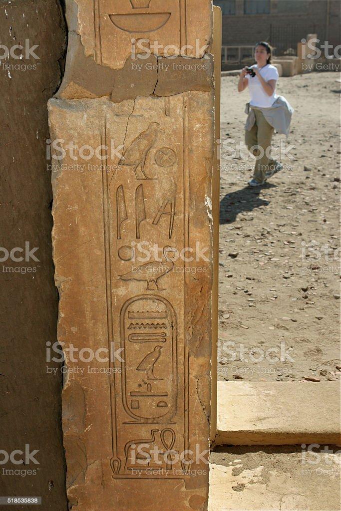 Young woman explores Elephantine Island ruins Aswan Egypt stock photo