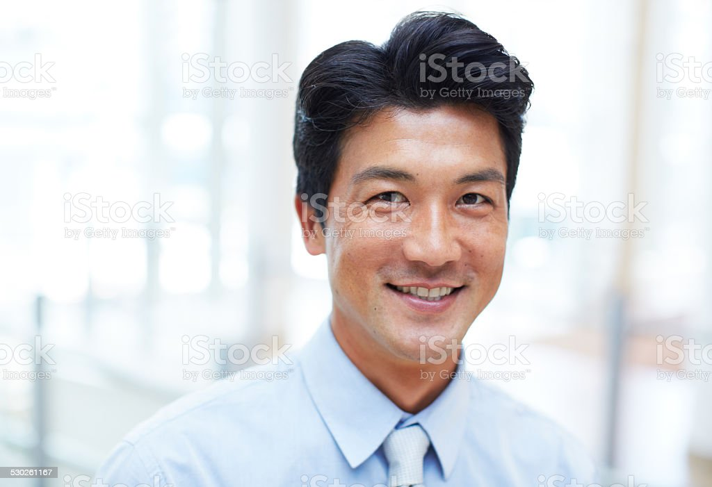 You've gotta stay positive stock photo