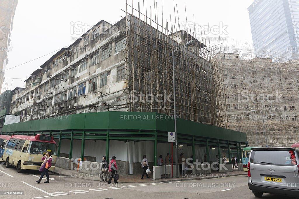 Yue Man Square in Hong Kong royalty-free stock photo