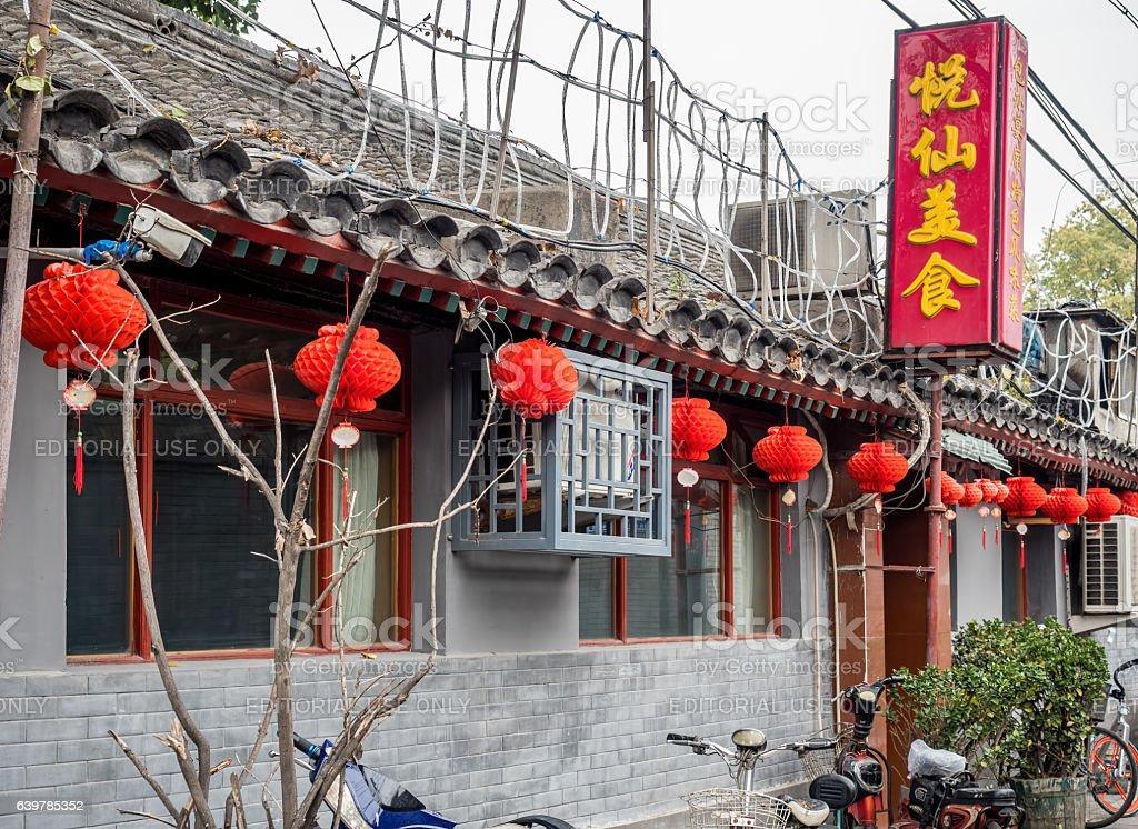 Yuexian Delicious Food (悦仙美食) Restaurant, Beijing stock photo