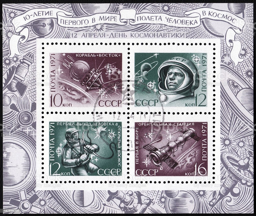 Yuri Gagarin space flight - 1971 USSR postal stamp stock photo