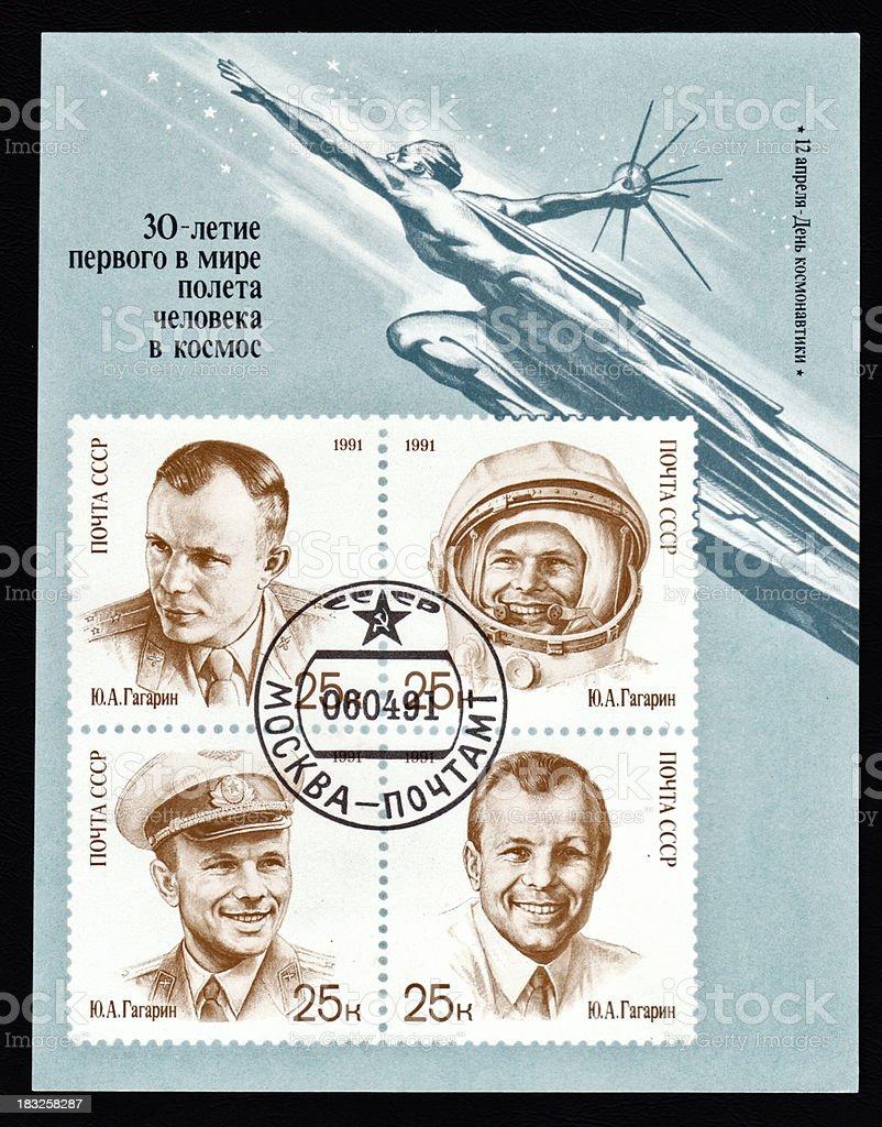 Yuri Gagarin space flight - 1991 USSR postal stamp stock photo