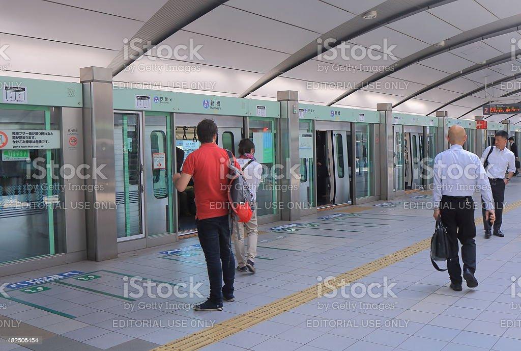 Yurikamome train station Tokyo Japan stock photo