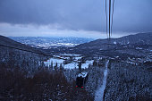 Zao ski resort in the evening