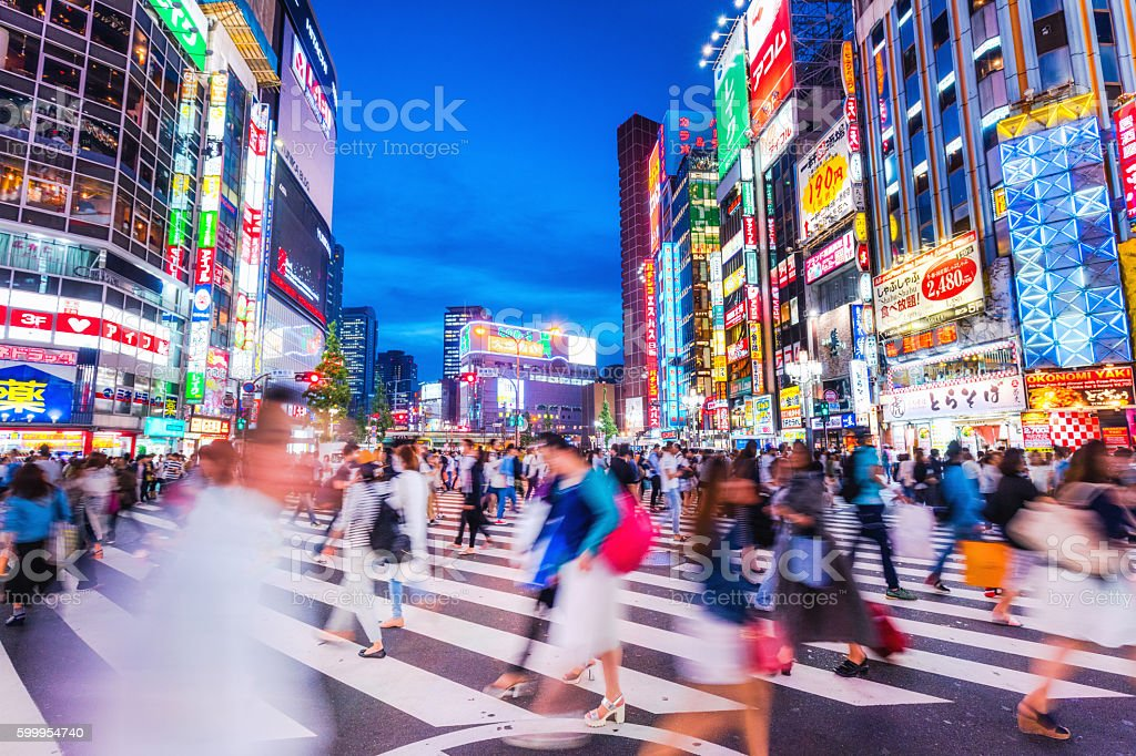 Zebra crossing in Shinjuku, Tokyo, Japan stock photo