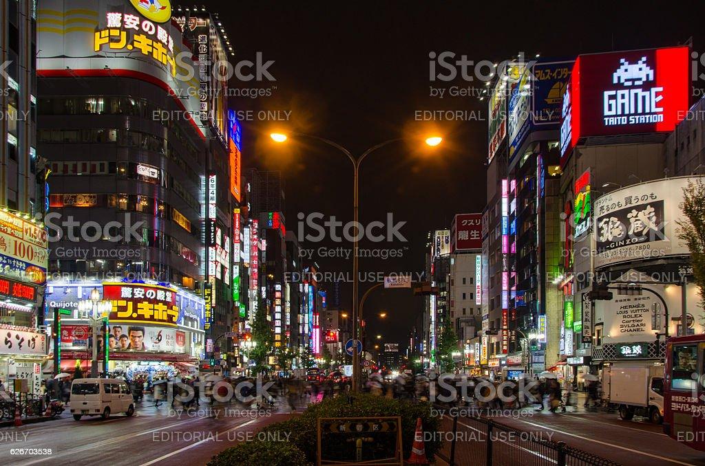 Tokyo, Japan - November 21, 2016 : Zebra Crossing stock photo