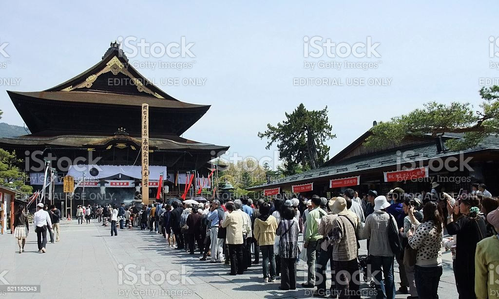 Zenko-ji Temple, Japón foto de stock libre de derechos