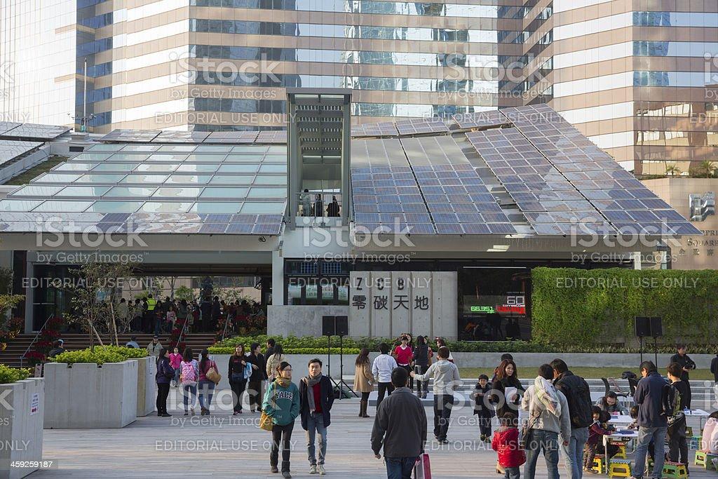 Zero Carbon Building in Hong Kong royalty-free stock photo