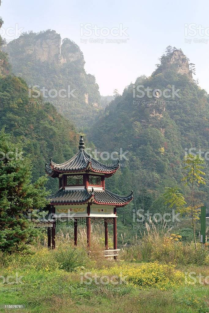 Zhangjiajie National park royalty-free stock photo