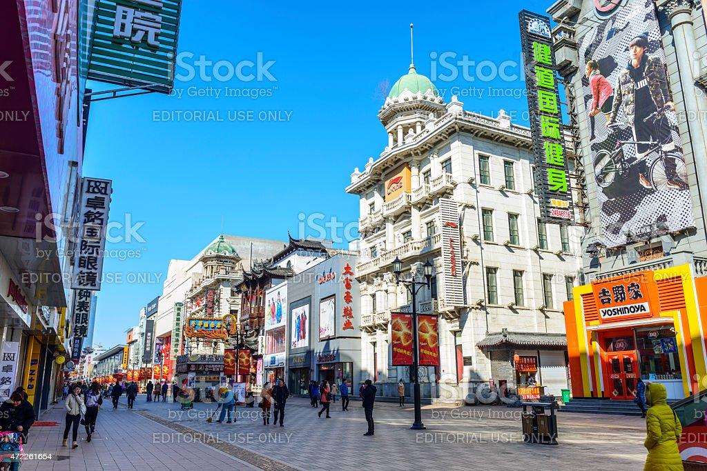 Zhong Jie Street stock photo