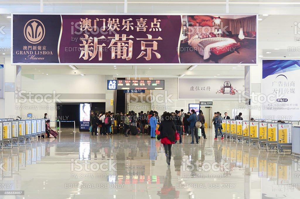 Zhuhai railway station internal, China stock photo