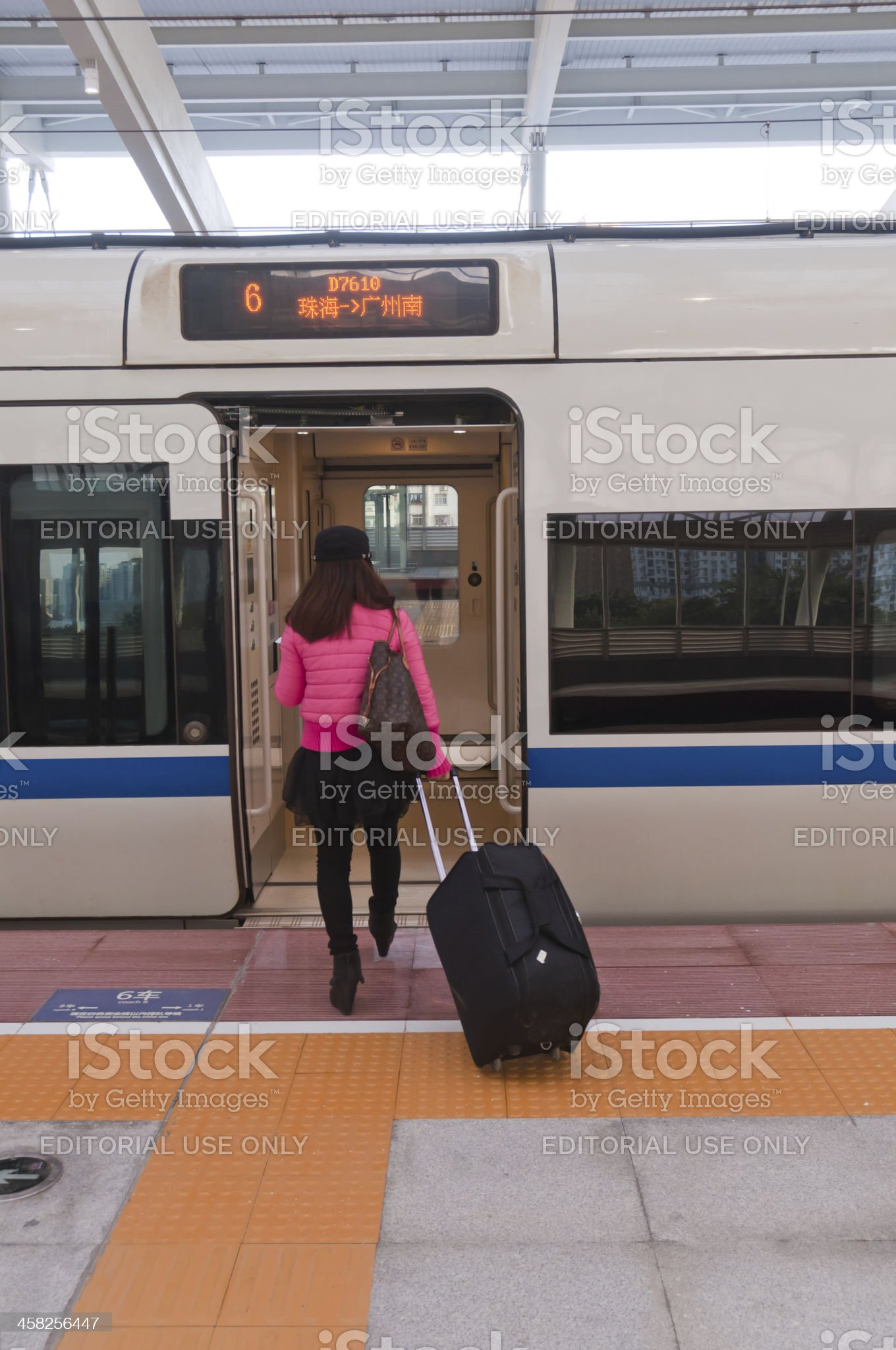 Zhuhai railway station royalty-free stock photo