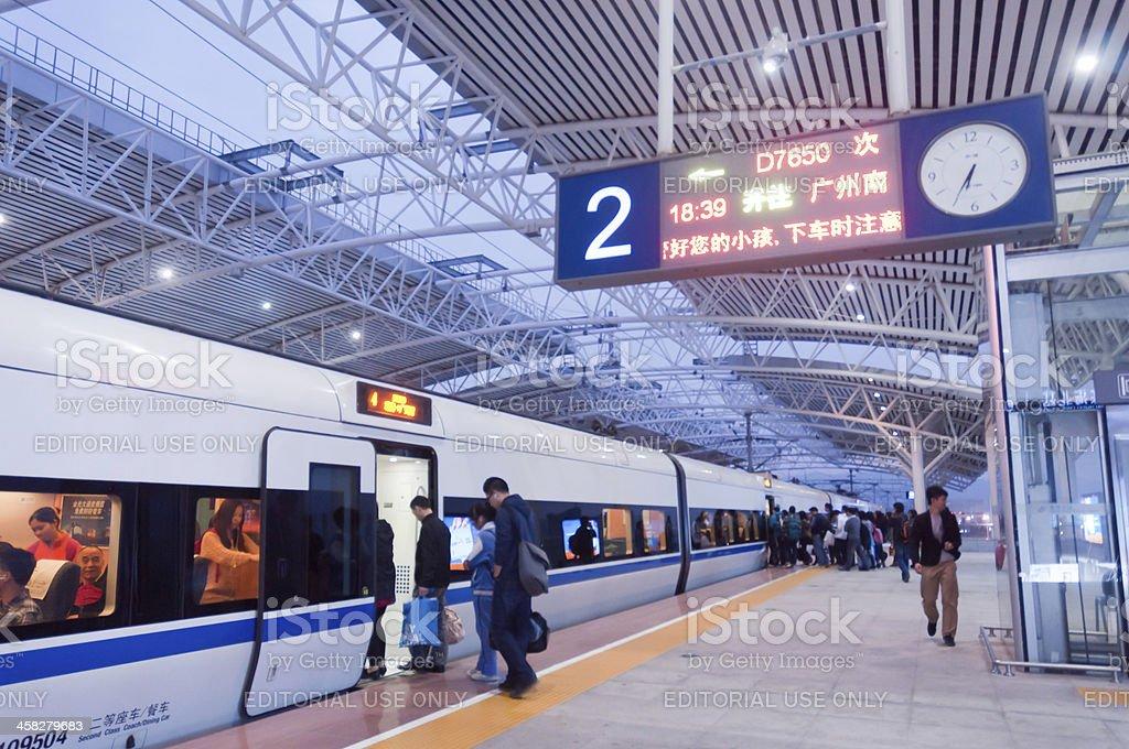 Zhuhaibei railway station, China stock photo