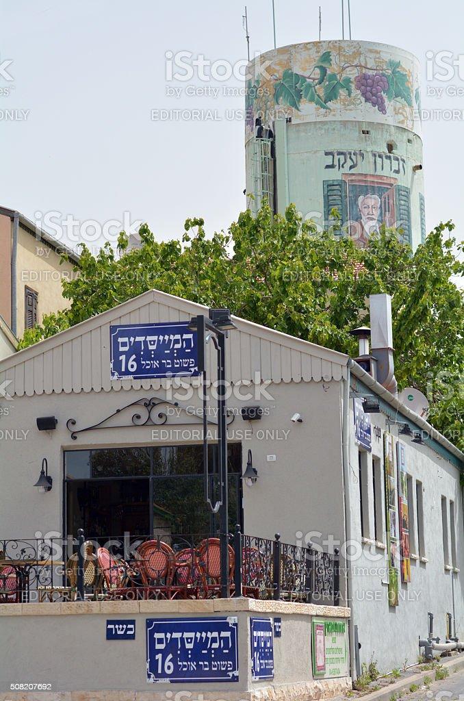 Zikhron Yaakov Israel stock photo