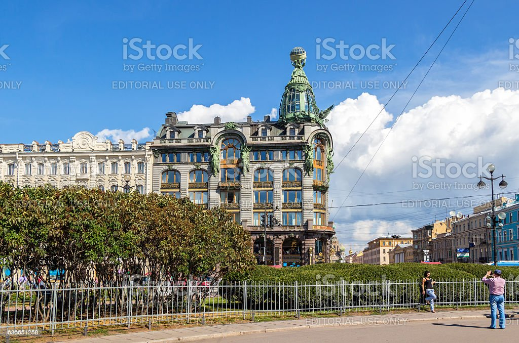 Zinger House on Nevsky Prospect in the historic center stock photo