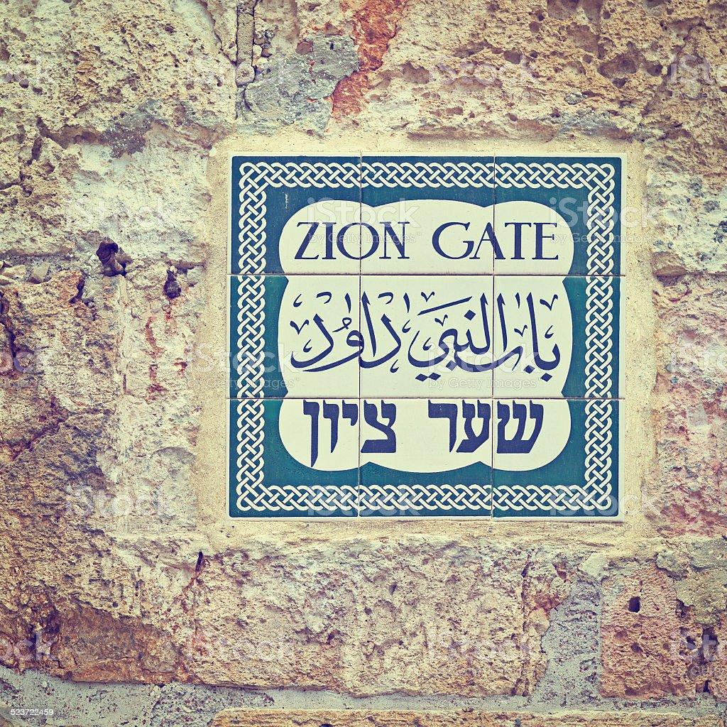 Zion Gate stock photo