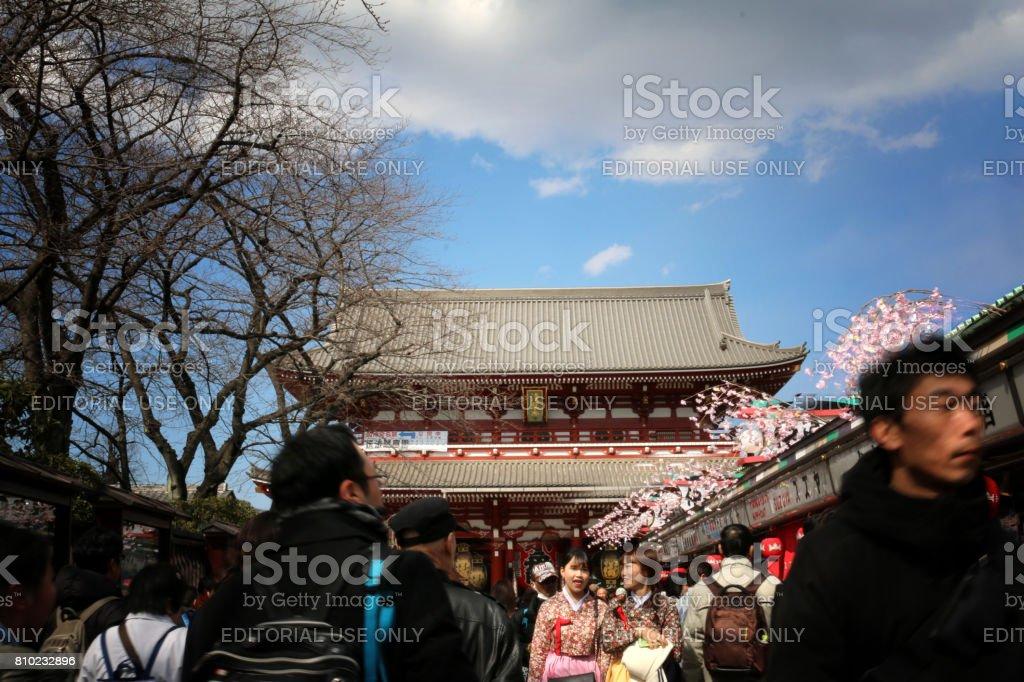 Zojo Ji Temple stock photo