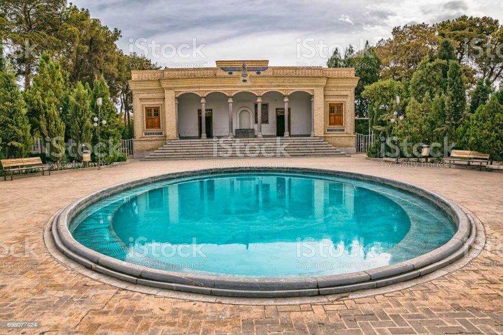 Zoroastrian Fire temple in Yazd stock photo