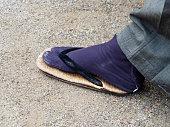 Zouri, Shoes For Kimono