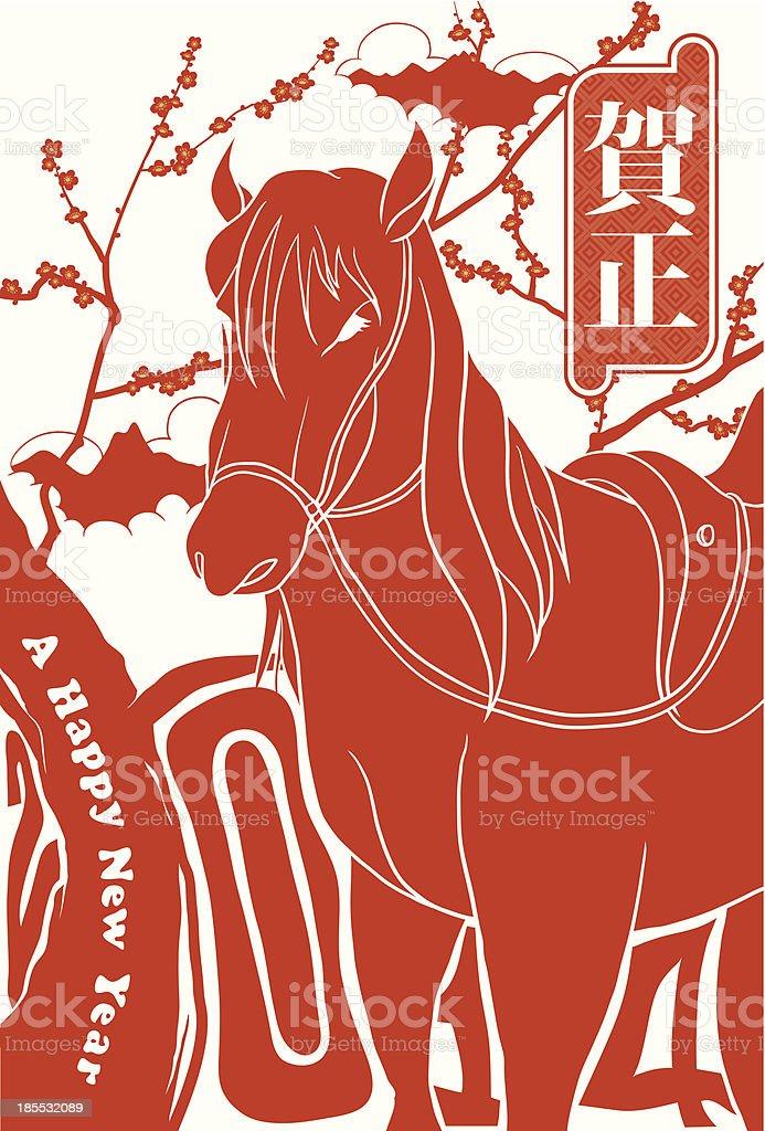 2014JapaneseNewYearsCard_Horse&UmeBlossom royalty-free stock vector art