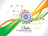 abstract exploded Indian republic day background with wave
