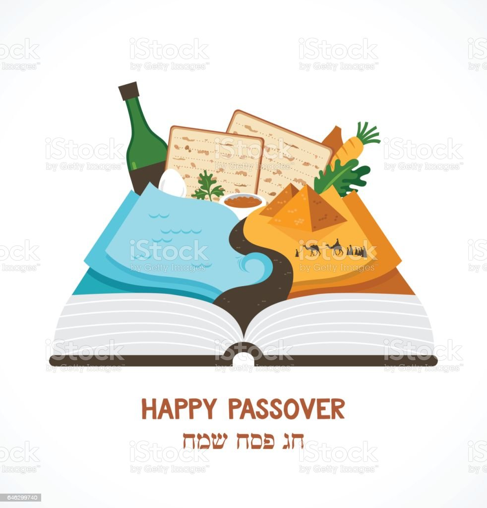 abstract passover story haggadah book over traditional food and Mozes vector art illustration