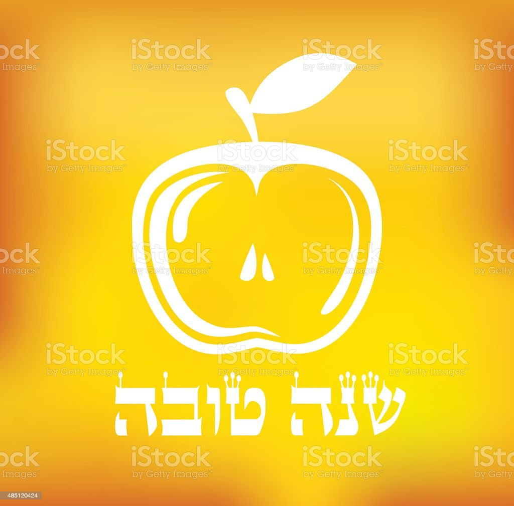 apple on yellow background. happy new year in Hebrew vector art illustration