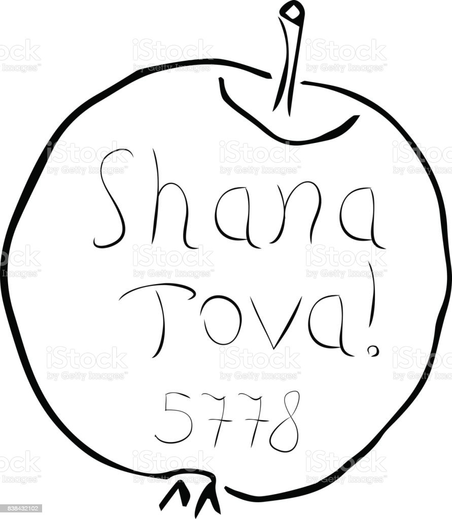 apple with an inscription shana tova sweet year jewish new year