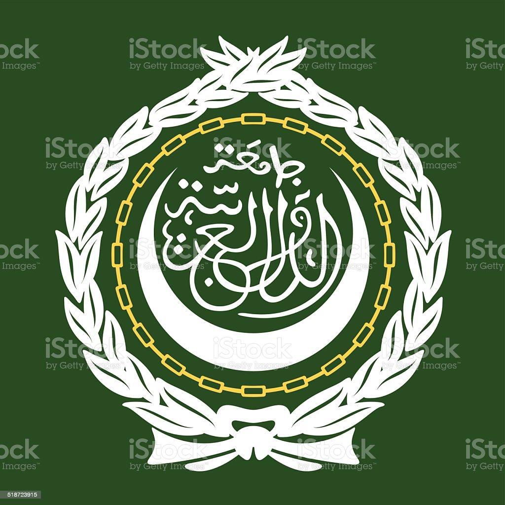 Arab League Emblem vector art illustration
