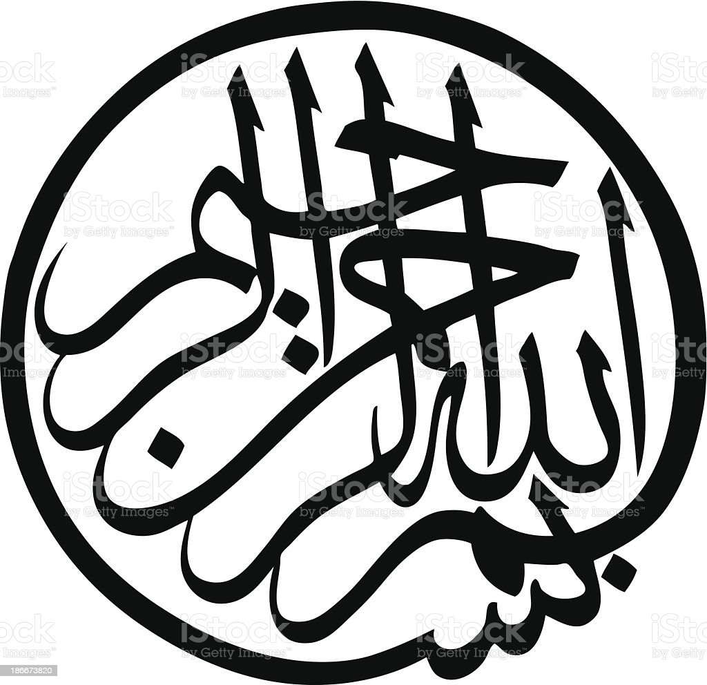 Arabic Calligraphy royalty-free stock vector art