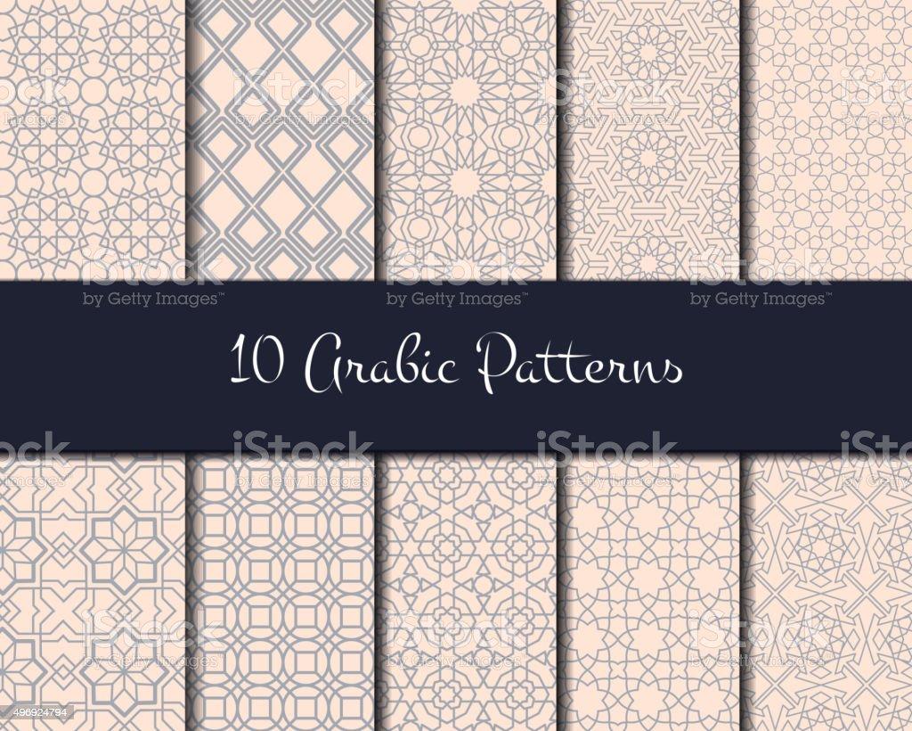 Arabic Seamless Pattern vector art illustration