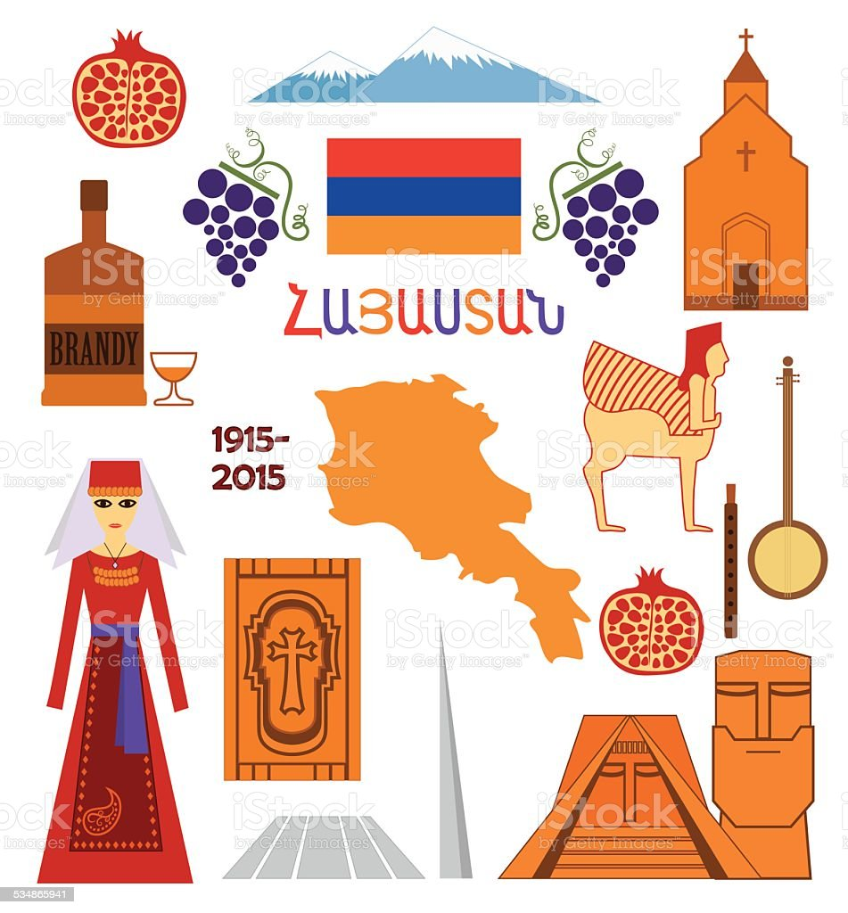Armenia, set of icons vector art illustration