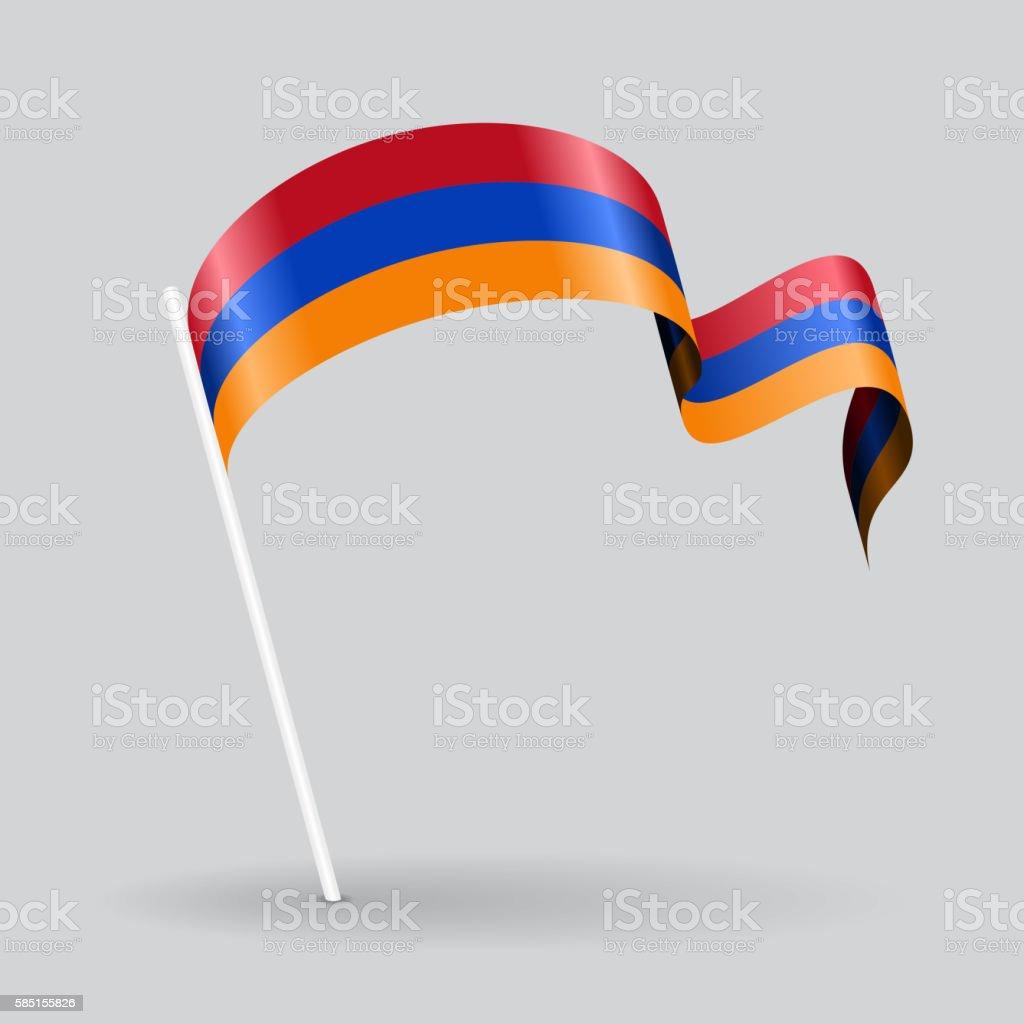 Armenian wavy flag. Vector illustration. vector art illustration