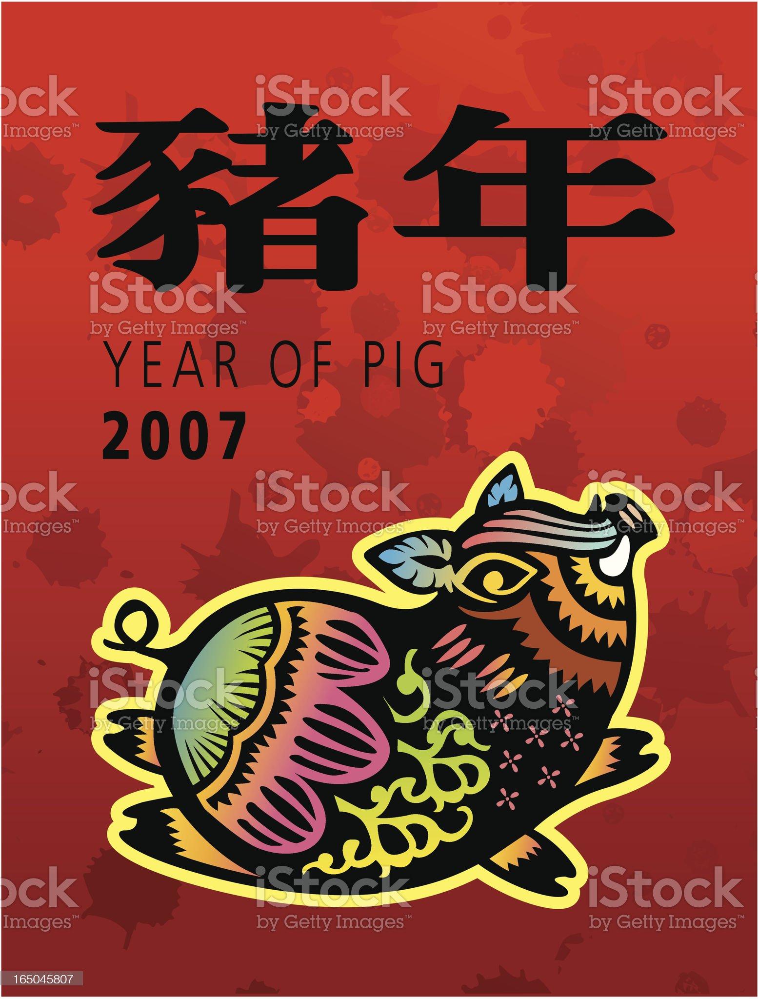 Arty pig illustraion royalty-free stock vector art