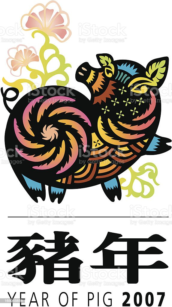 Arty pig illustraion royalty-free stock vector art