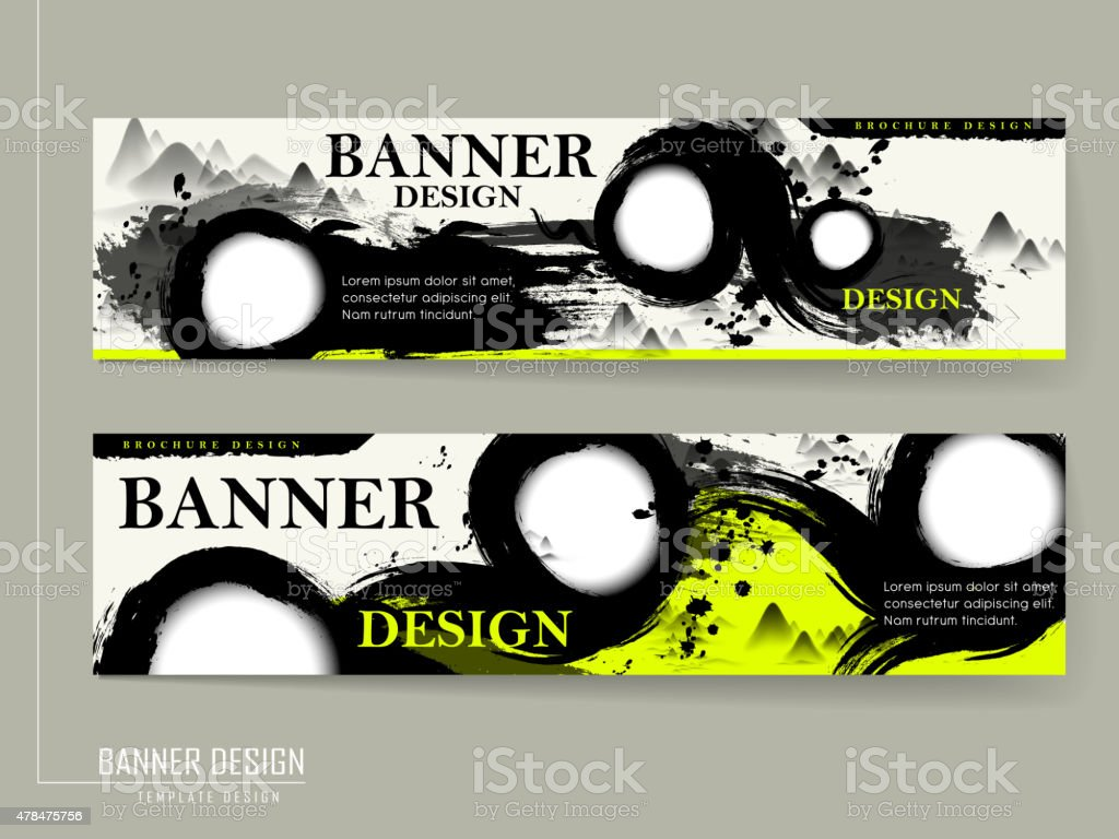 attractive banner design with calligraphy stroke vector art illustration