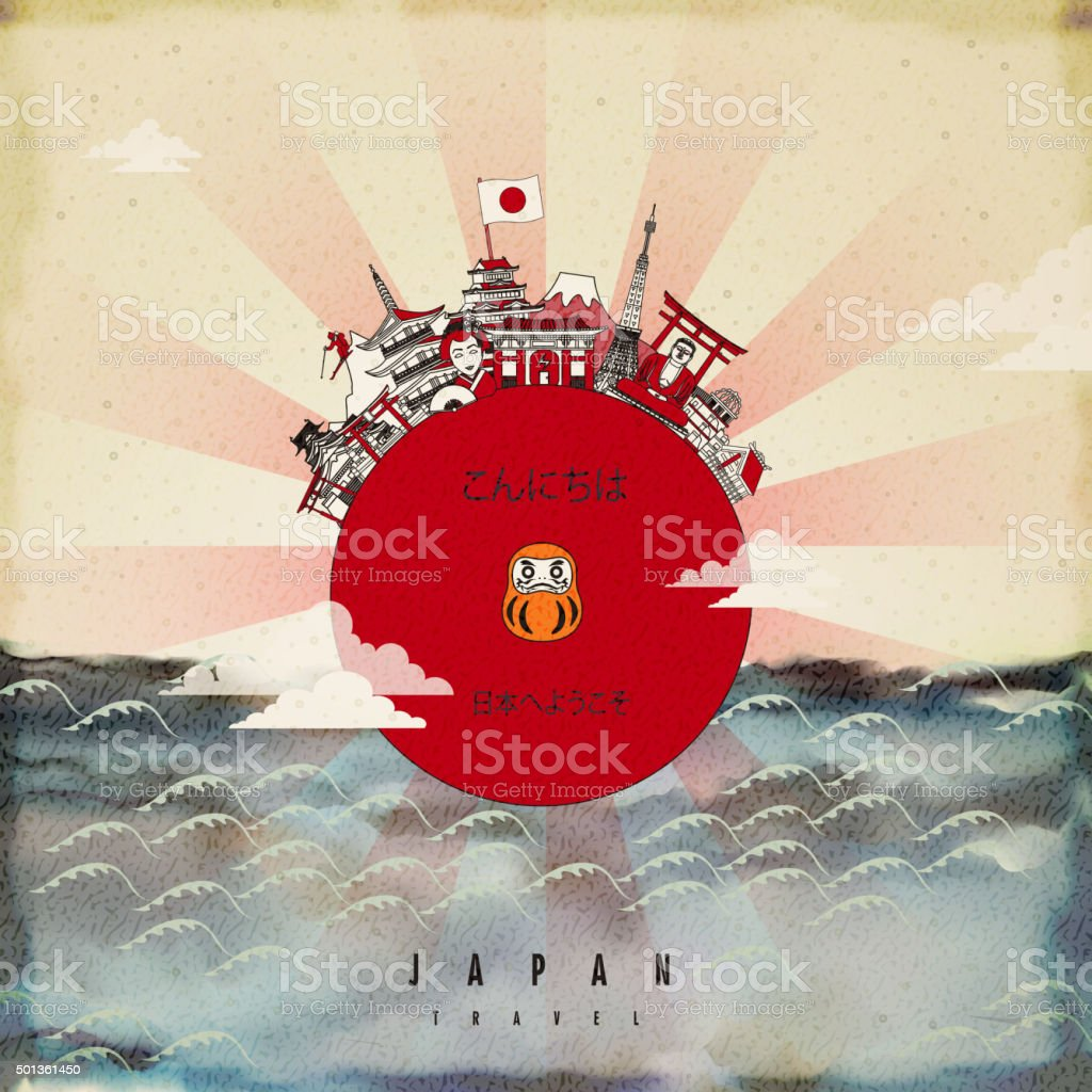 Poster design japan - Attractive Japan Travel Poster Design Royalty Free Stock Vector Art