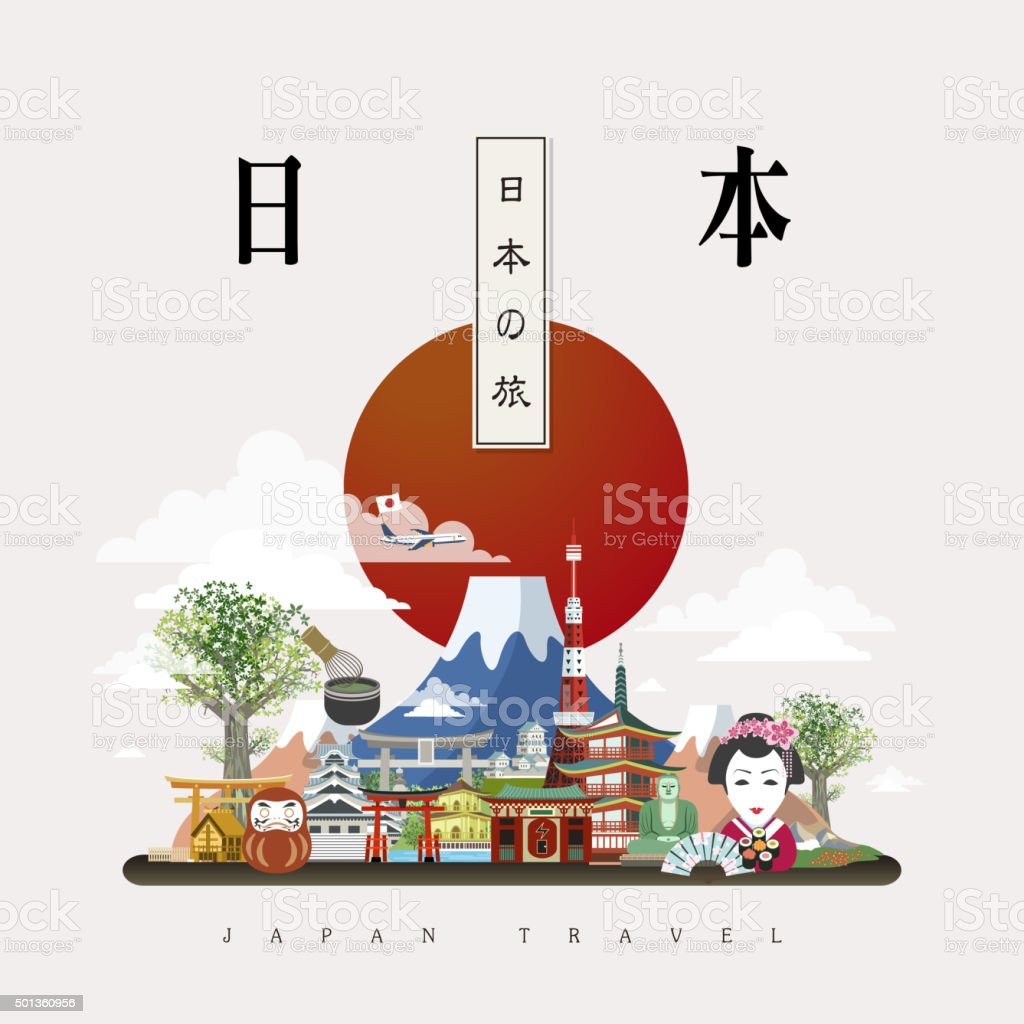 attractive Japan travel poster vector art illustration