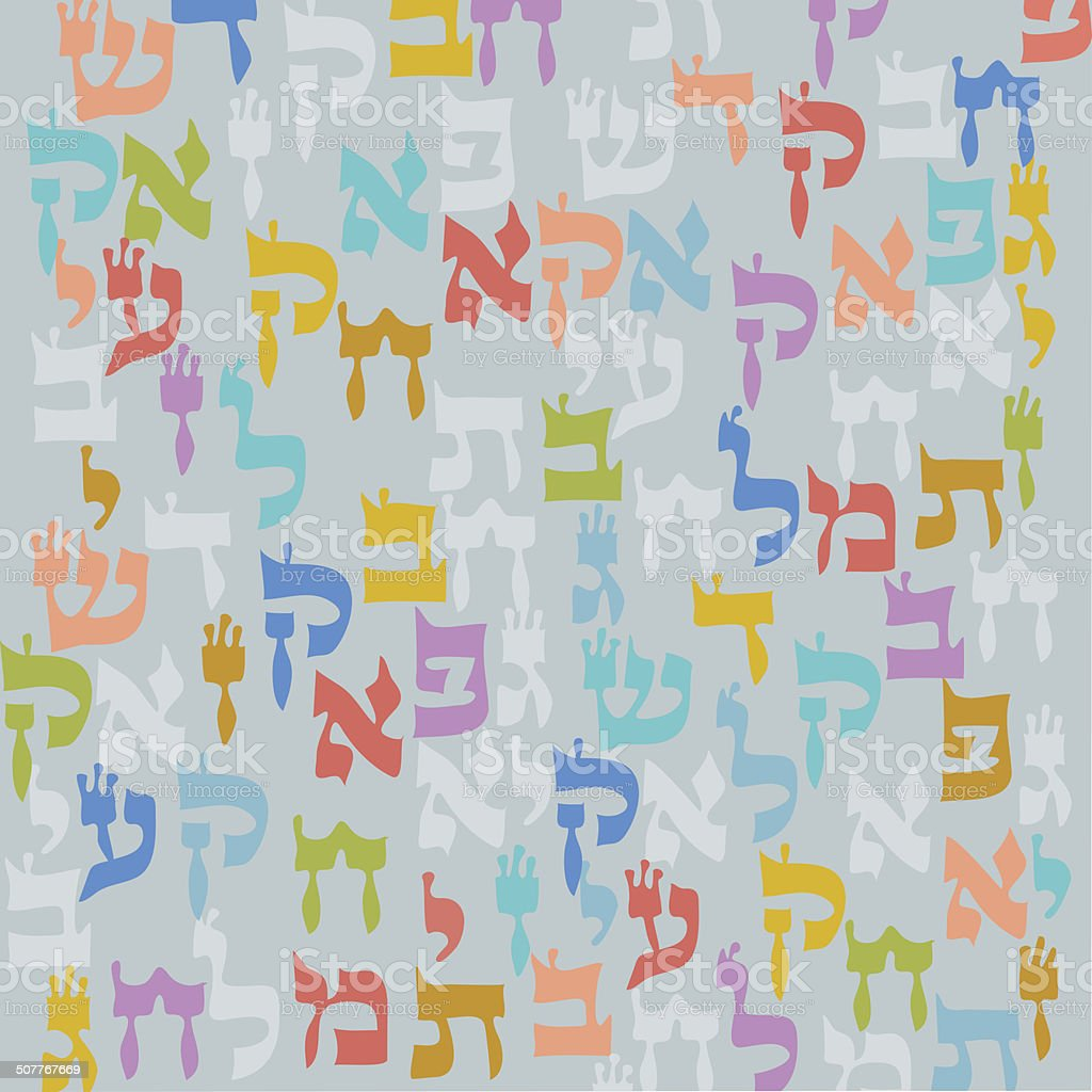 Background and Hebrew Letters vector art illustration