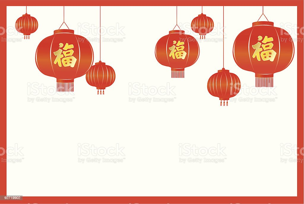 Background with red Chinese lanterns vector art illustration