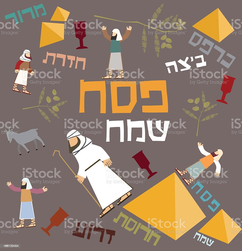 Background With Torah And Symbols Of Passover, Exodus vector art illustration