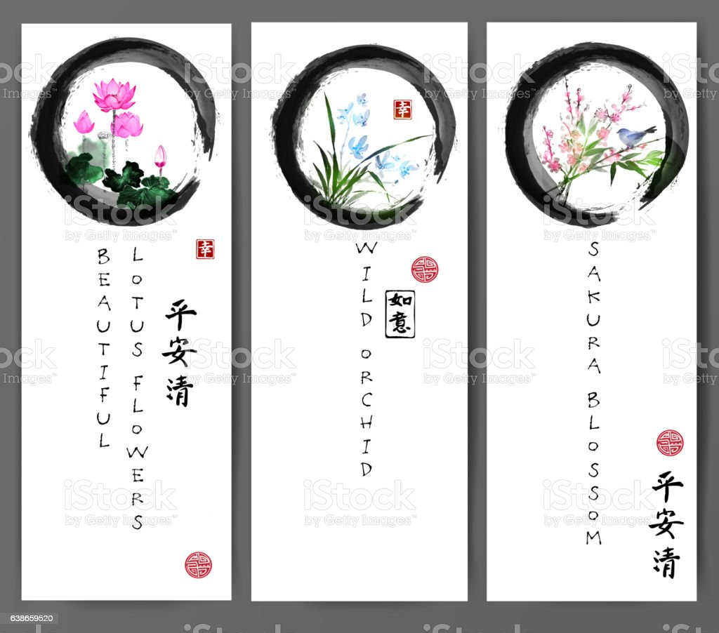 Banners with flowers in oriental style vector art illustration